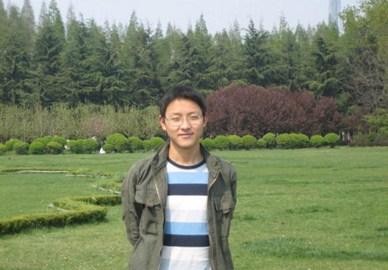 中国海洋大学 法硕